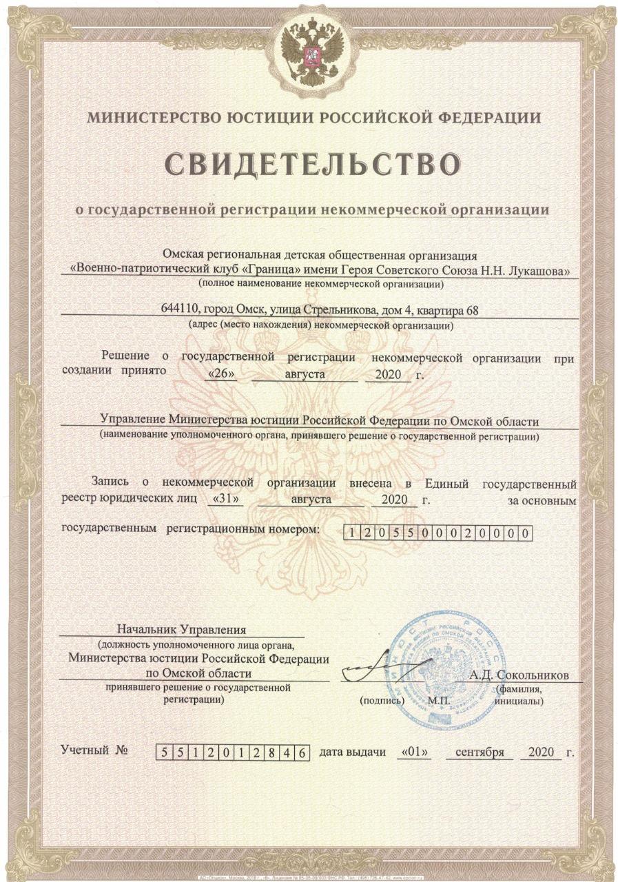 http://ivanblum.narod.ru/uni/registr.png